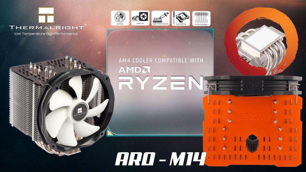 AMD-Ryzen-M14-News